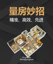 manbetx官网登录窗口Manbetx手机版注公司